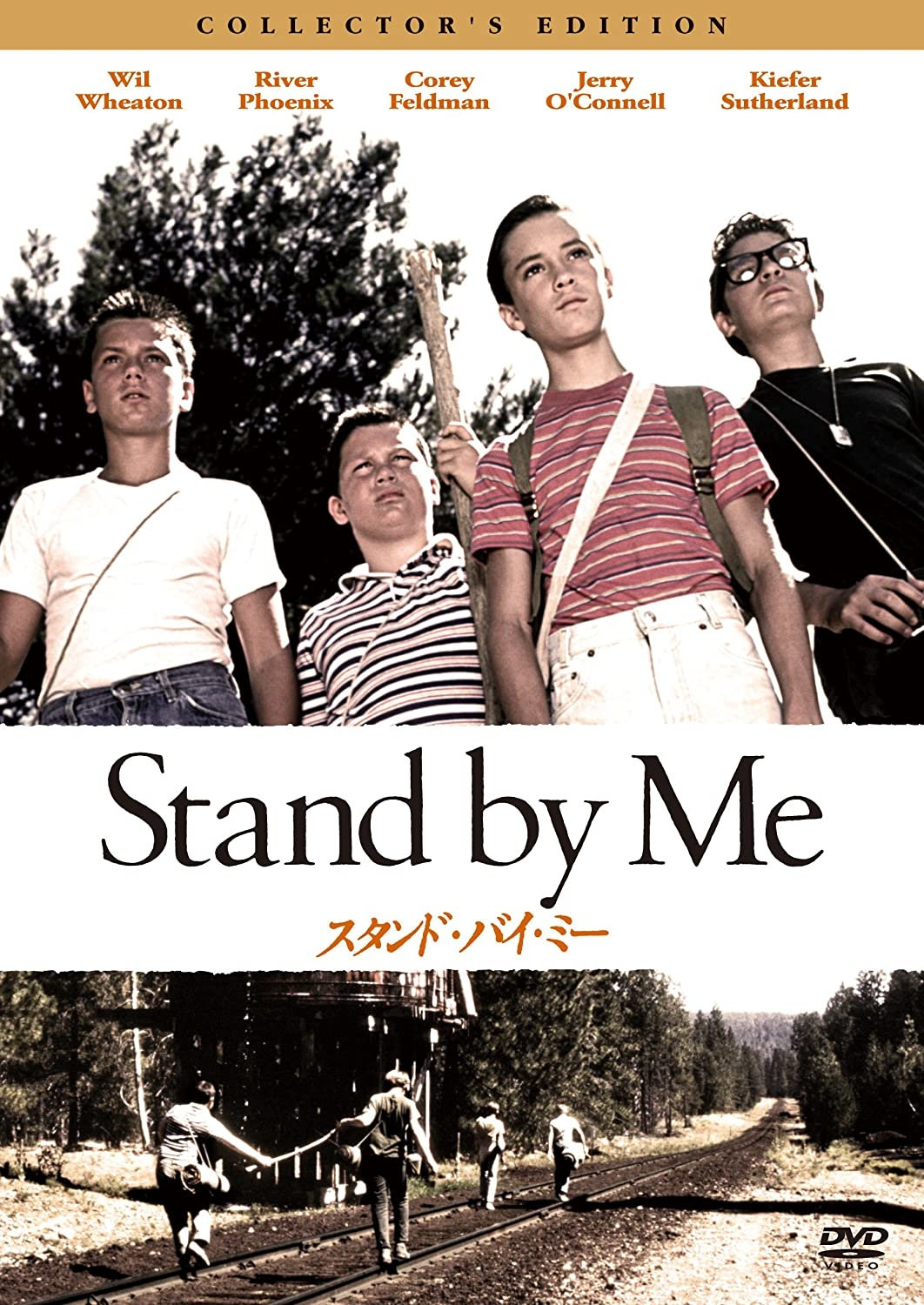 ②|Stand by Me