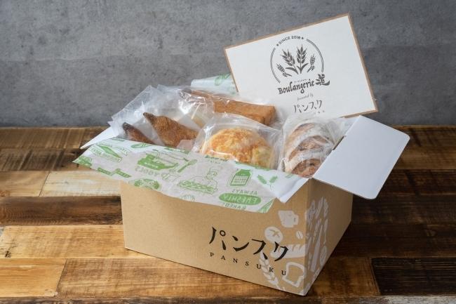 ♡:美味しいパンの詰め合わせ
