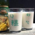 白い飲み物の入ったグラス2つ