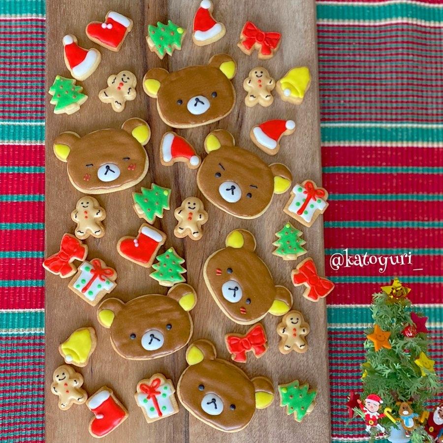 リラックマのアイシングクッキー