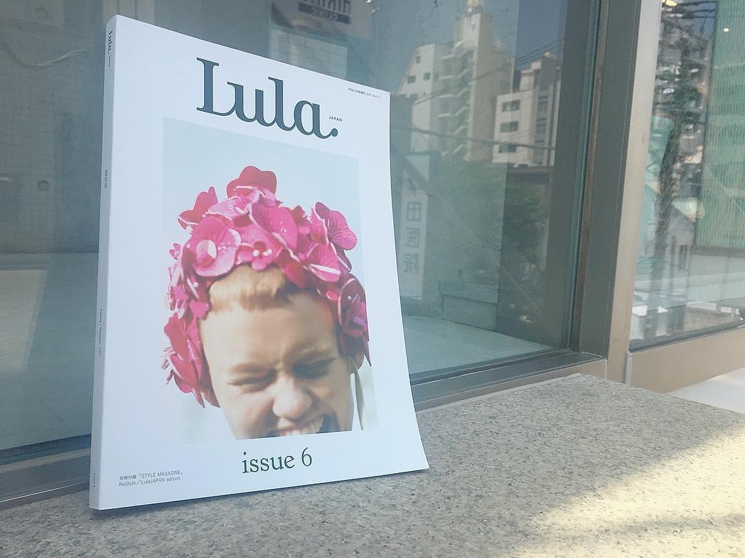 :Lula JAPAN: