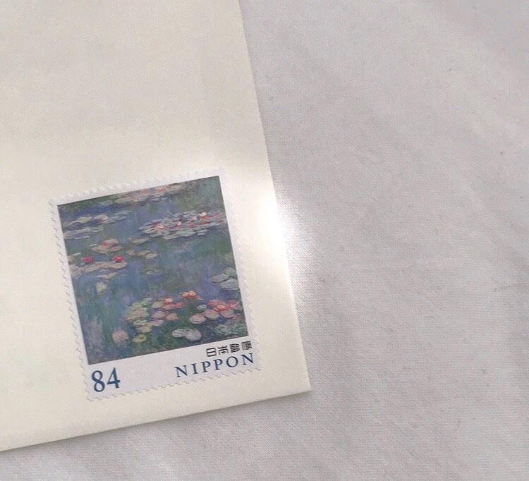 郵便なら、切手まで可愛くしてみて