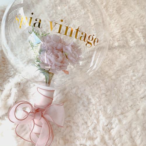 Bubble bouquet -sweet ranunculus-