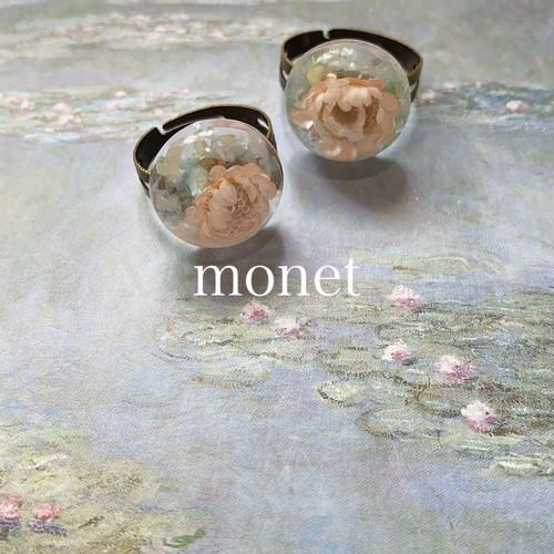 monet ring pink