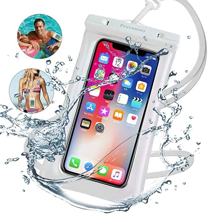 携帯防水ケース