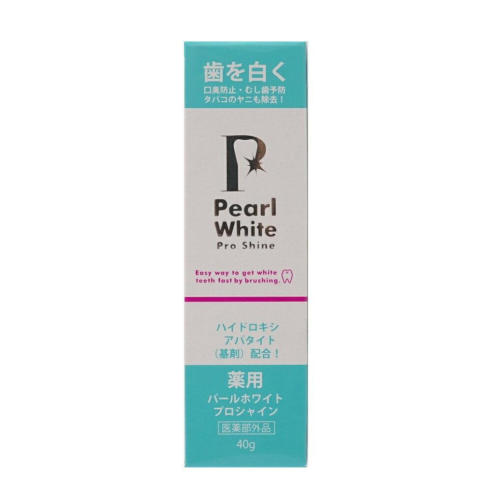 BeautyLabo 薬用パールホワイト プロシャイン(医薬部外品)