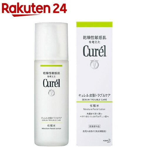 キュレル 皮脂トラブルケア 化粧水(150ml)