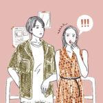 あなたの恋をワンランクアップしてくれる方法は? MERY Weekly 心理テスト♡