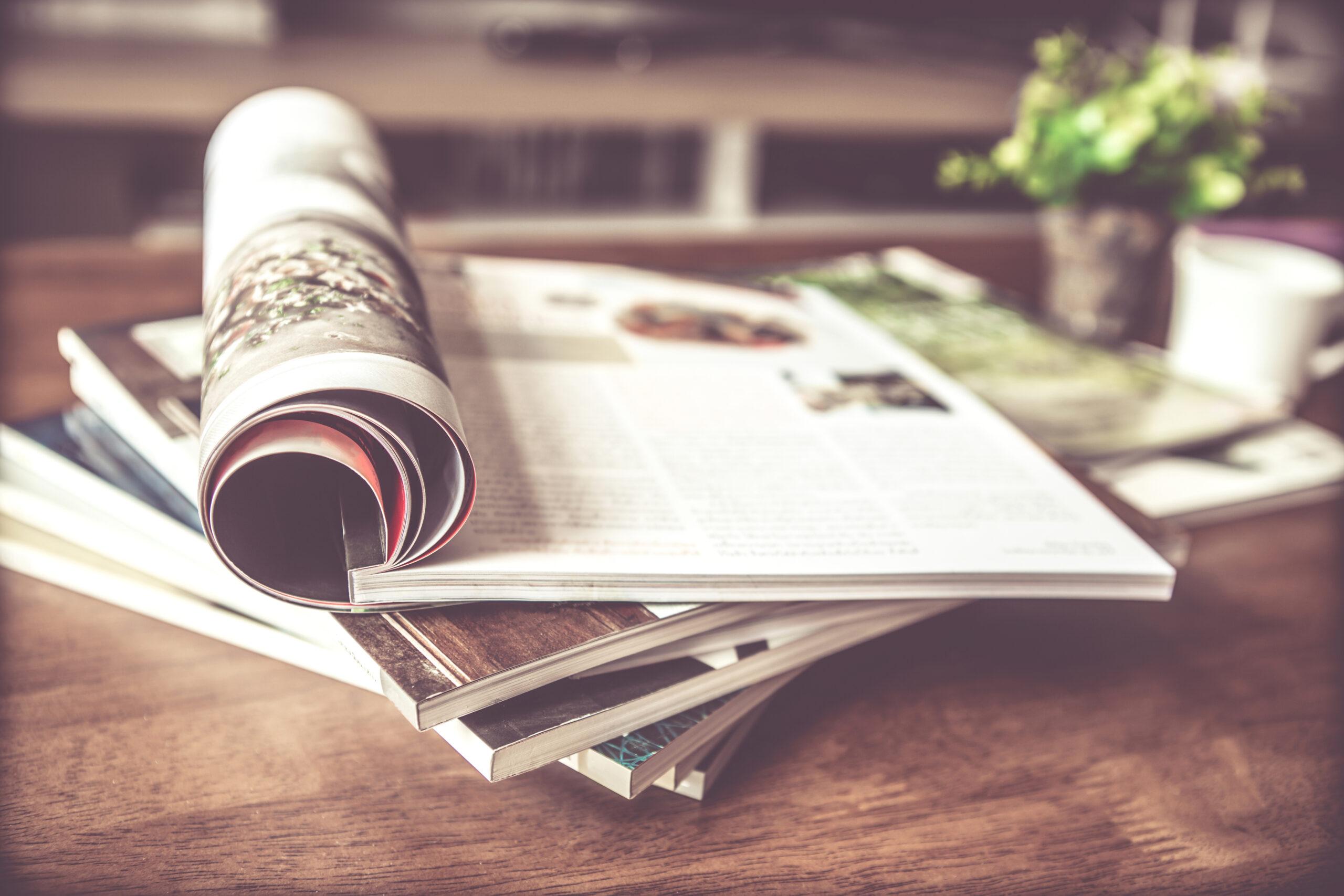 その雑誌、ちゃんと活用してる?