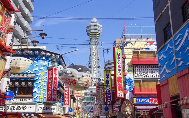 <求>大阪で飲む時間を楽しめるお店