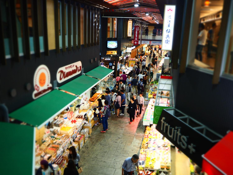 早めのLunch@近江町市場