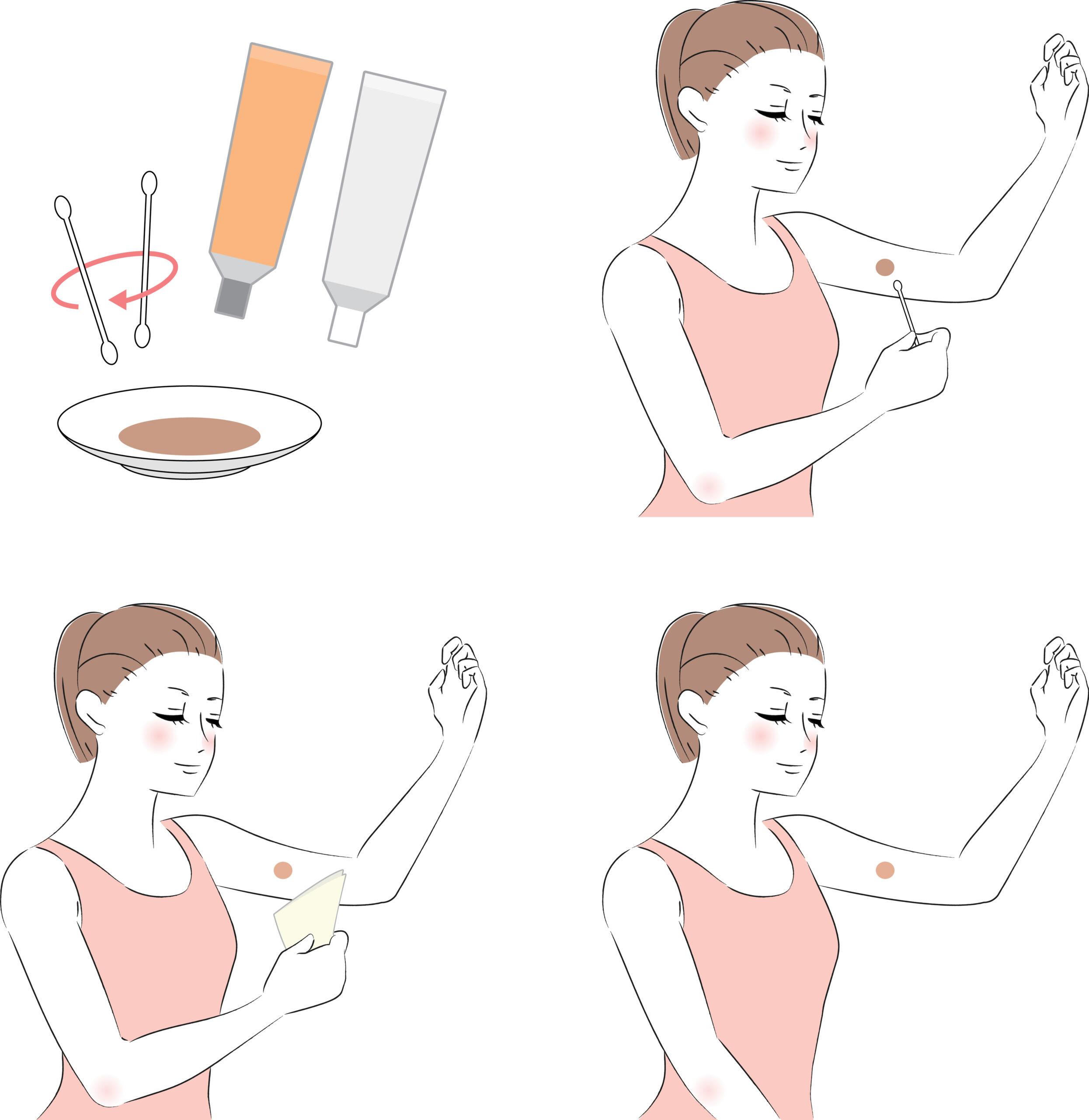 Step1|まずは自分に合うかパッチテスト