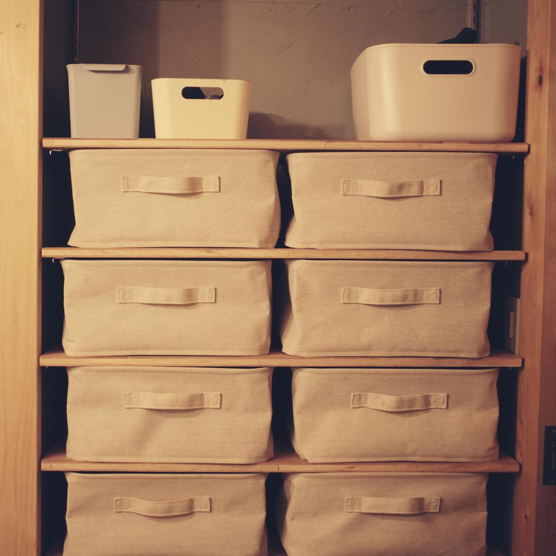 Choice2:ボックスでスッキリ収納