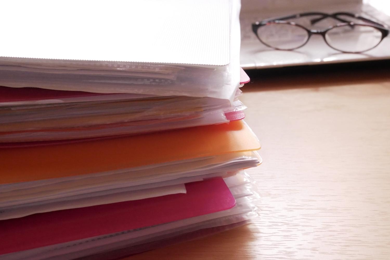 いらない書類を整理する
