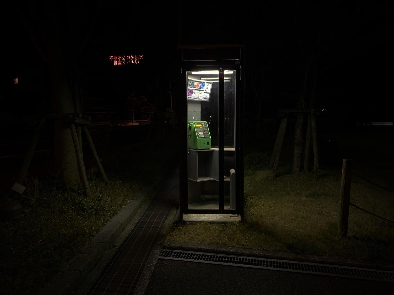 日本の怖〜い怪談集