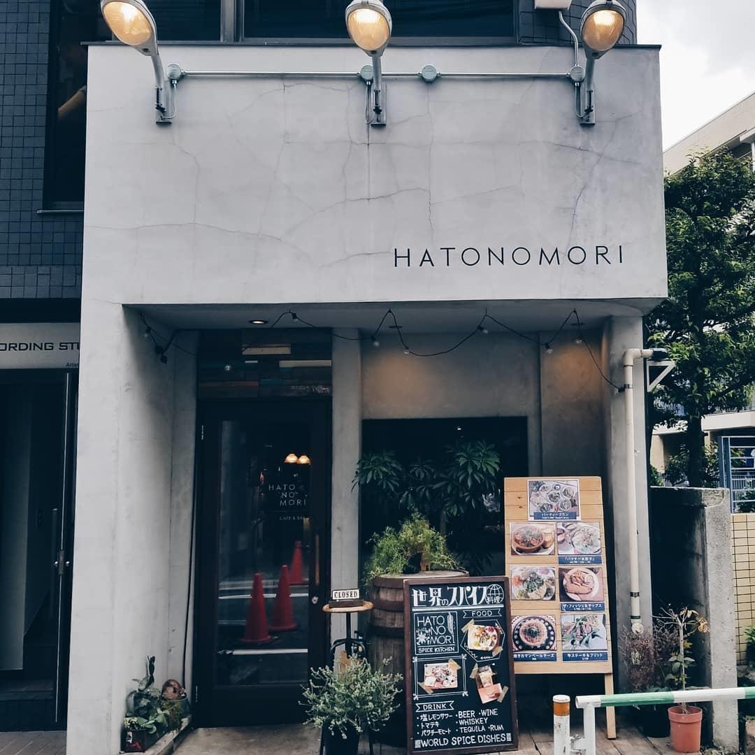 千駄ヶ谷:HATONOMORI
