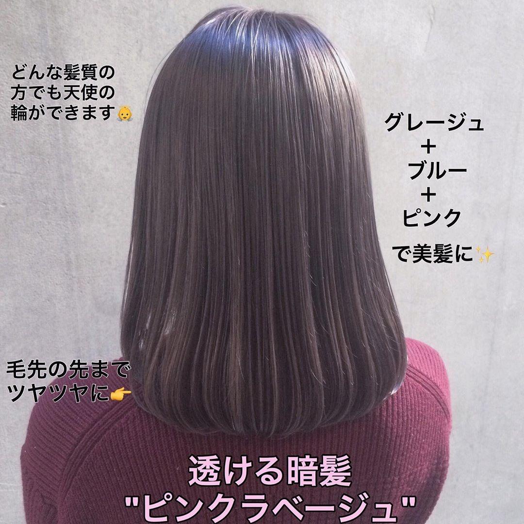 ▷色の透けた髪をうる艶に