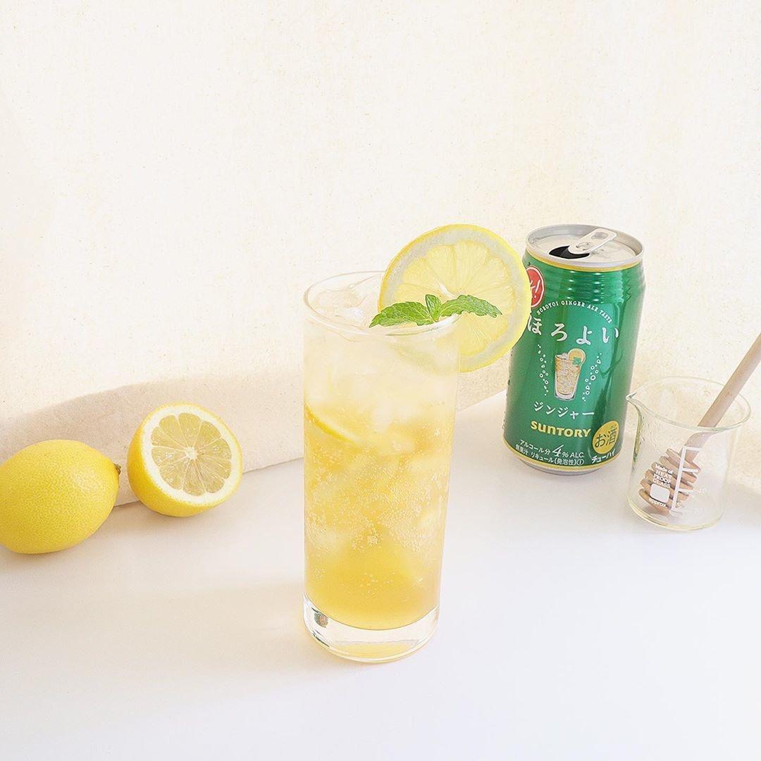 <ジンジャー>レモンのはちみつ漬け×レモン