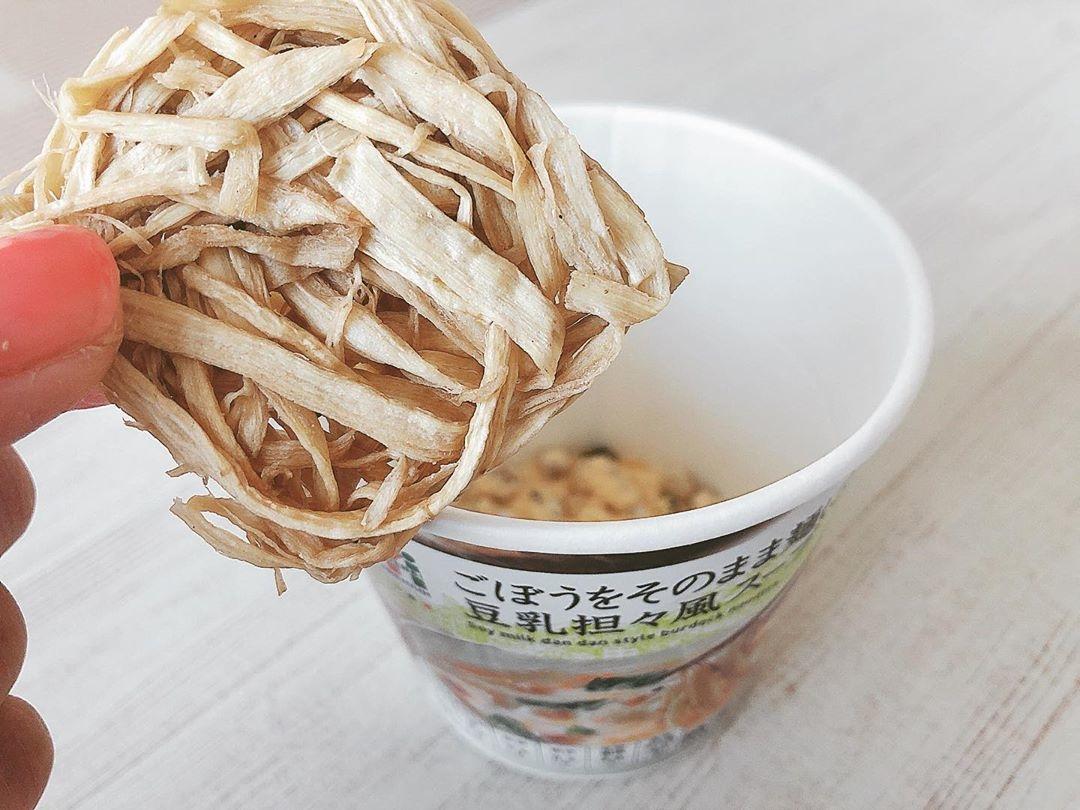 豆乳担々風スープ@セブン-イレブン