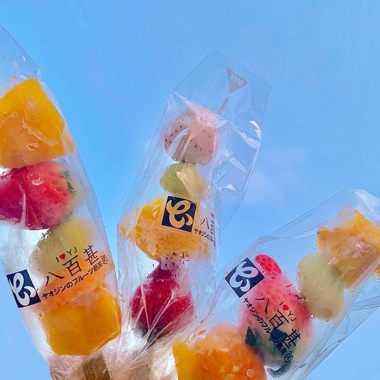 :生フルーツアイス