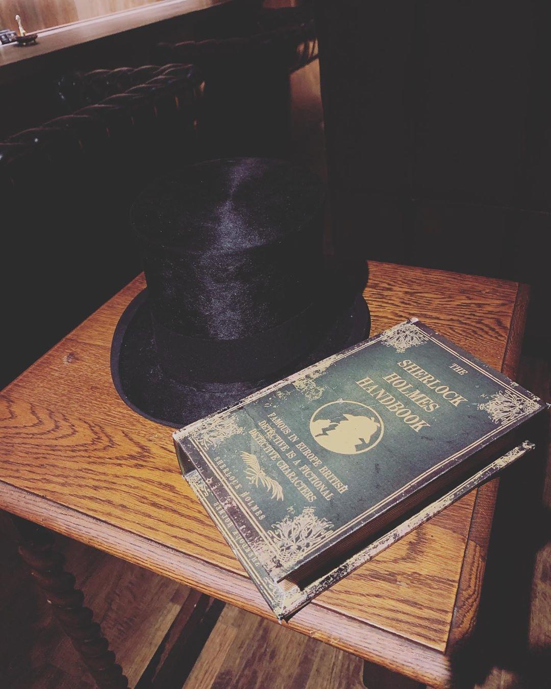 ___Sherlock House