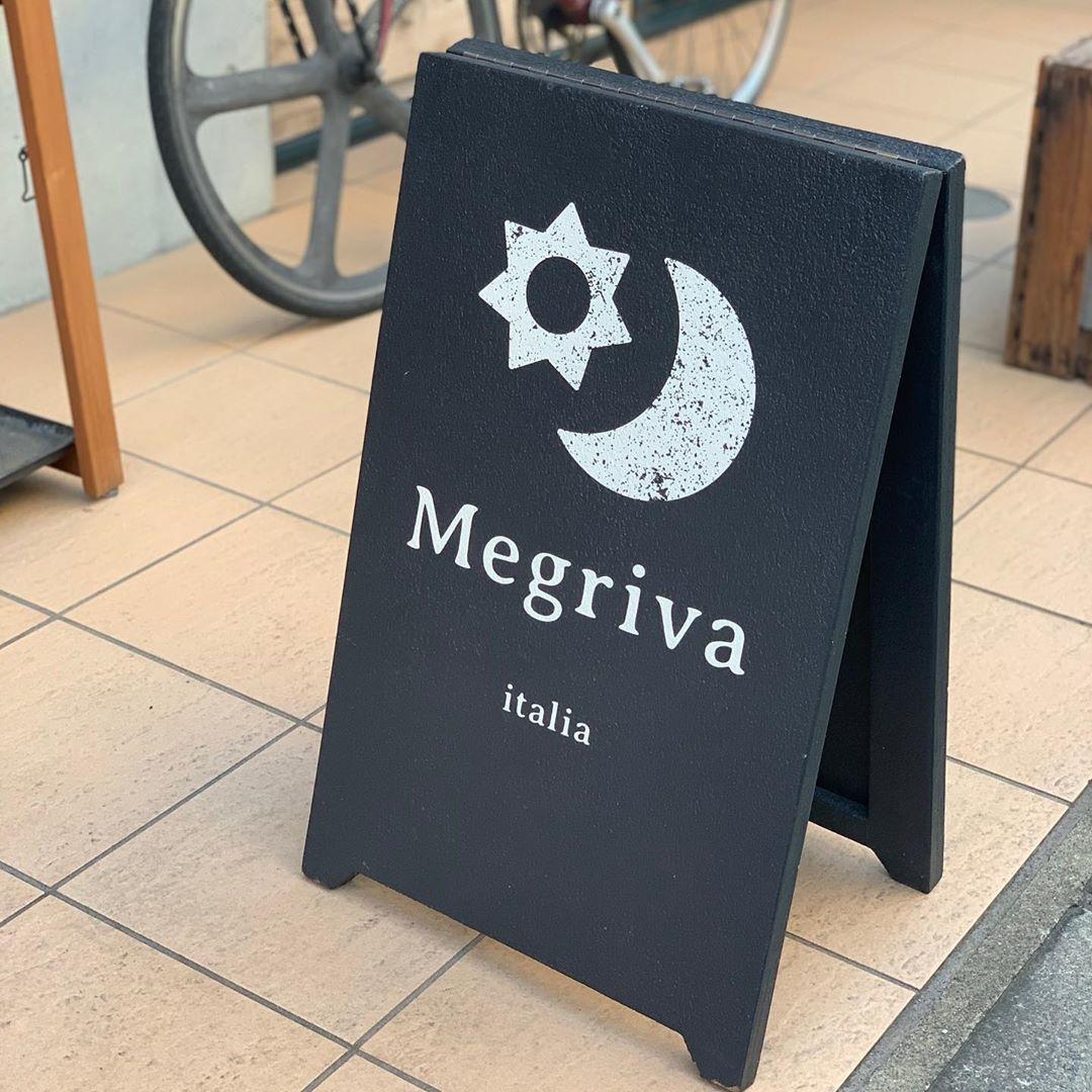 Megriva
