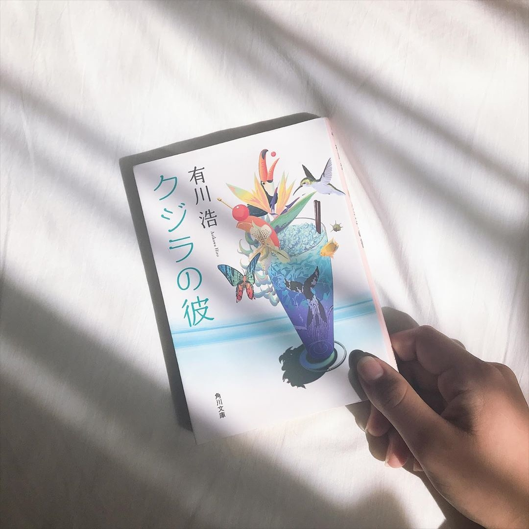 Wednesday_恋愛小説で胸キュンチャージ