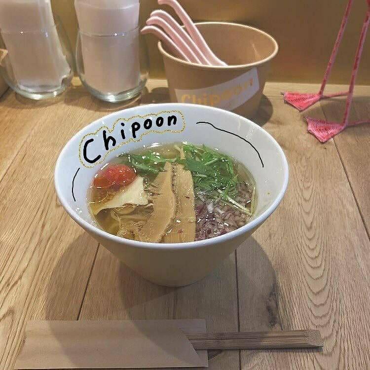 ___Chipoon