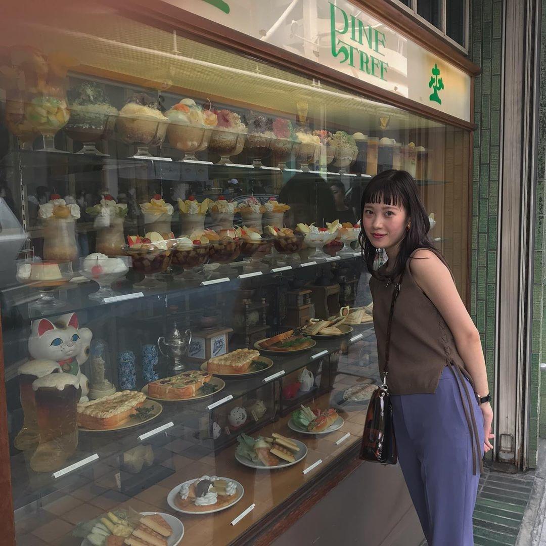 熱海:純喫茶パインツリー