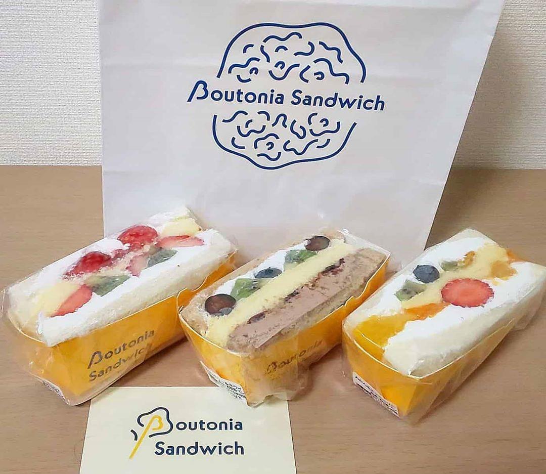 B2F|Boutonia Sandwich