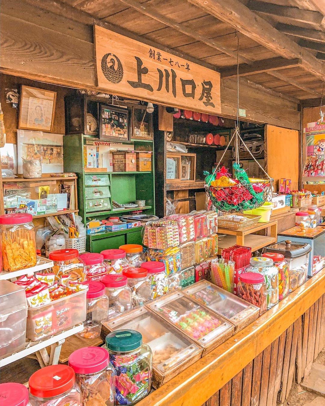 日本最古の駄菓子屋さん 上川口屋