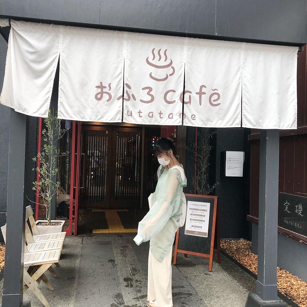 :おふろcafe utatane:埼玉県さいたま市