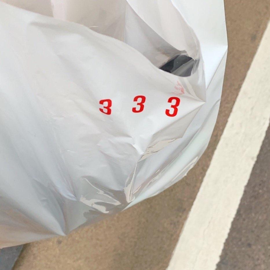 『333』のエスニック雑貨