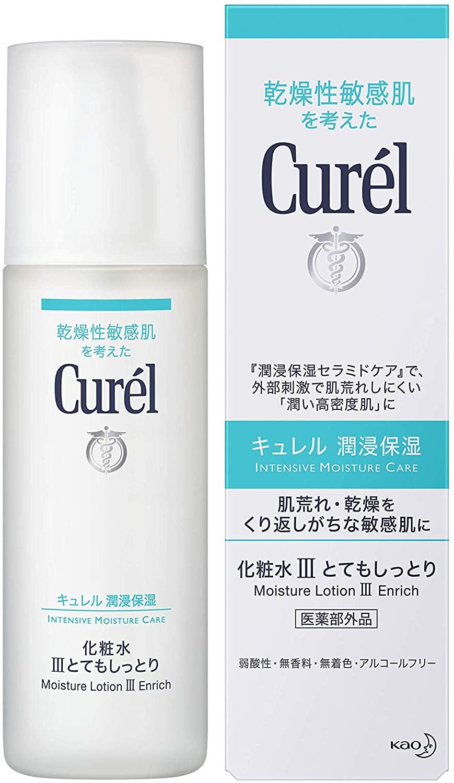 化粧水 III (とてもしっとり) 150ml(医薬部外品)