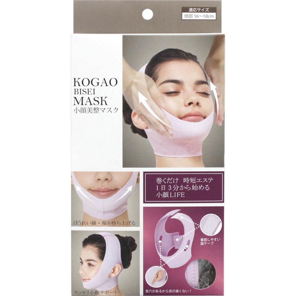 グローバル・ジャパン 小顔美整マスク ラベンダー 1枚