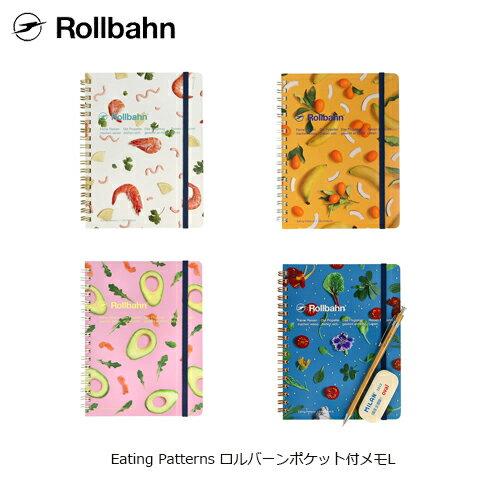 ロルバーンポケット付メモ L Eating Patterns