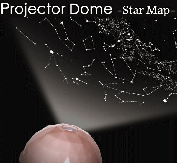 ProjectorDome Star Map