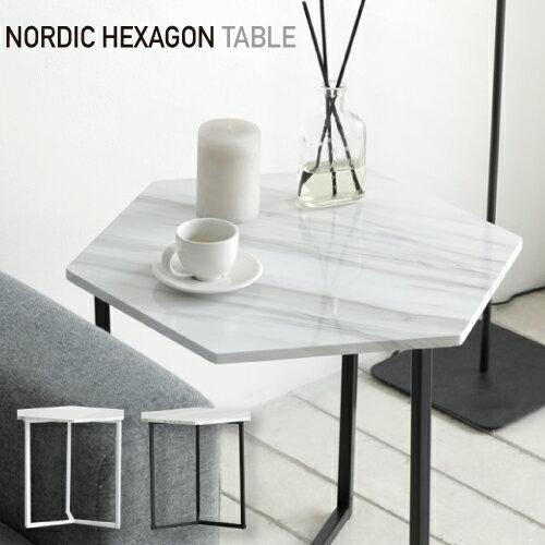 ノルディック・ヘキサゴンテーブル