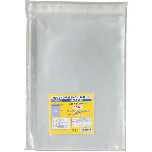 カウネット OPP袋テープ付A4用