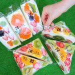 愛知県・高浜の『八百甚』で見た目映え100%のフルーツが♡可愛さに癒やされて