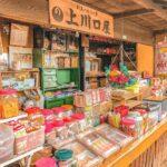 あの頃は10円で夢が買えた。大人になった今こそ行きたい昔懐かしの駄菓子屋さん