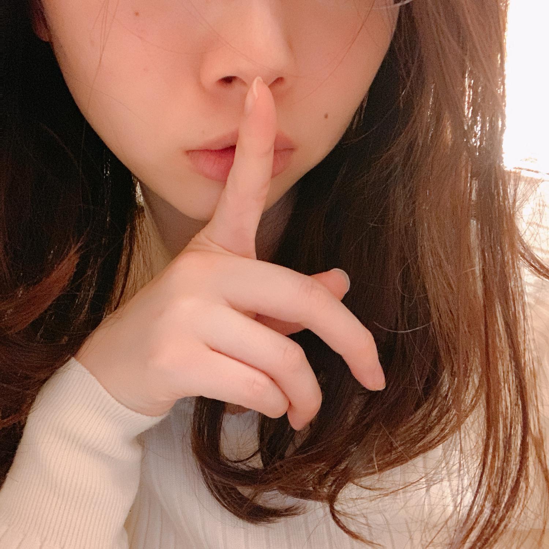その3|君だからこの秘密を言っちゃう