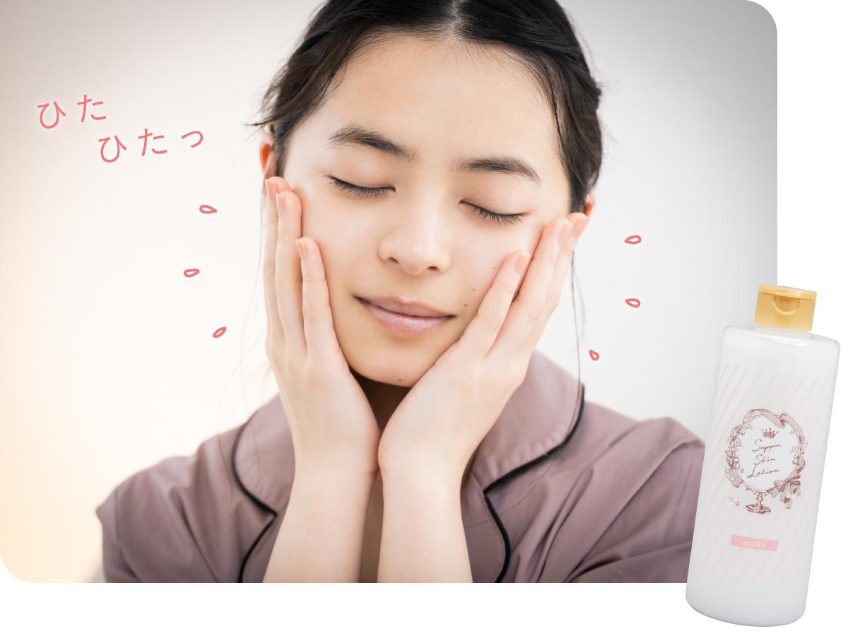 1|化粧水+乳液を1本で簡単に