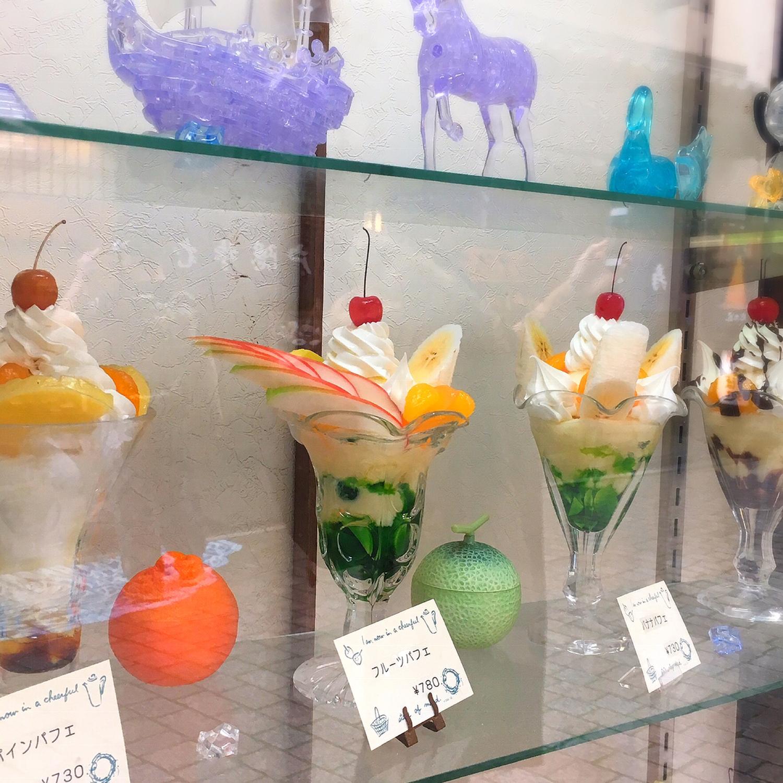ショーケース&メニューが可愛い♡レトロ喫茶店