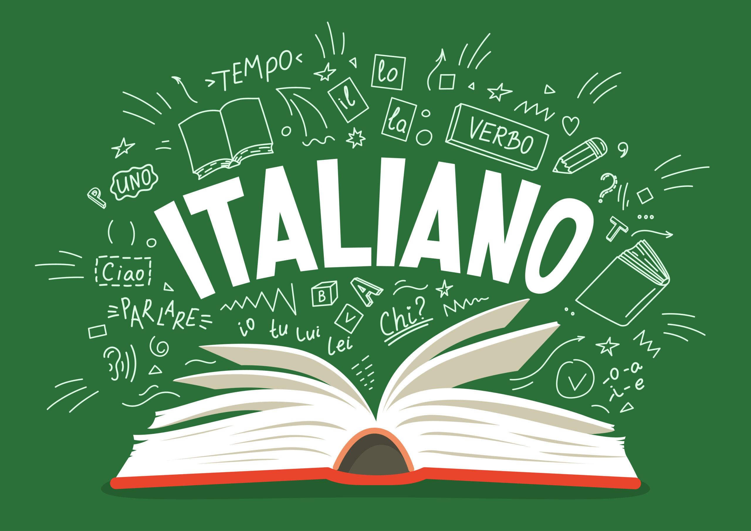 ボンジョルノ/イタリア語
