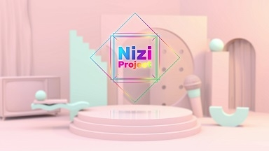 「Nizi Project」って?