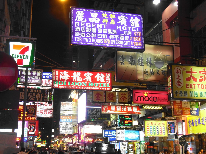 東洋の魔窟「九龍」の街で、ドラマティックな恋を