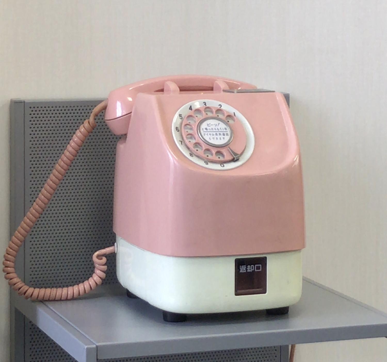 電話で声を聞く