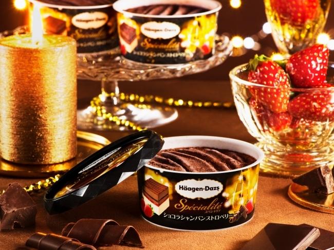 『ショコラシャンパンストロベリー』で豪華コーデ