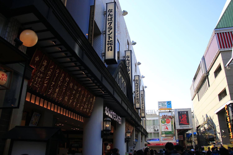 Bijoux Opera心斎橋店ならお笑いデートで…